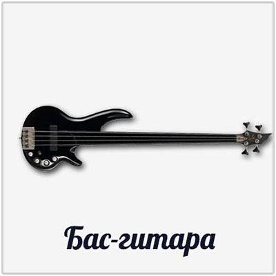 bas-gitara